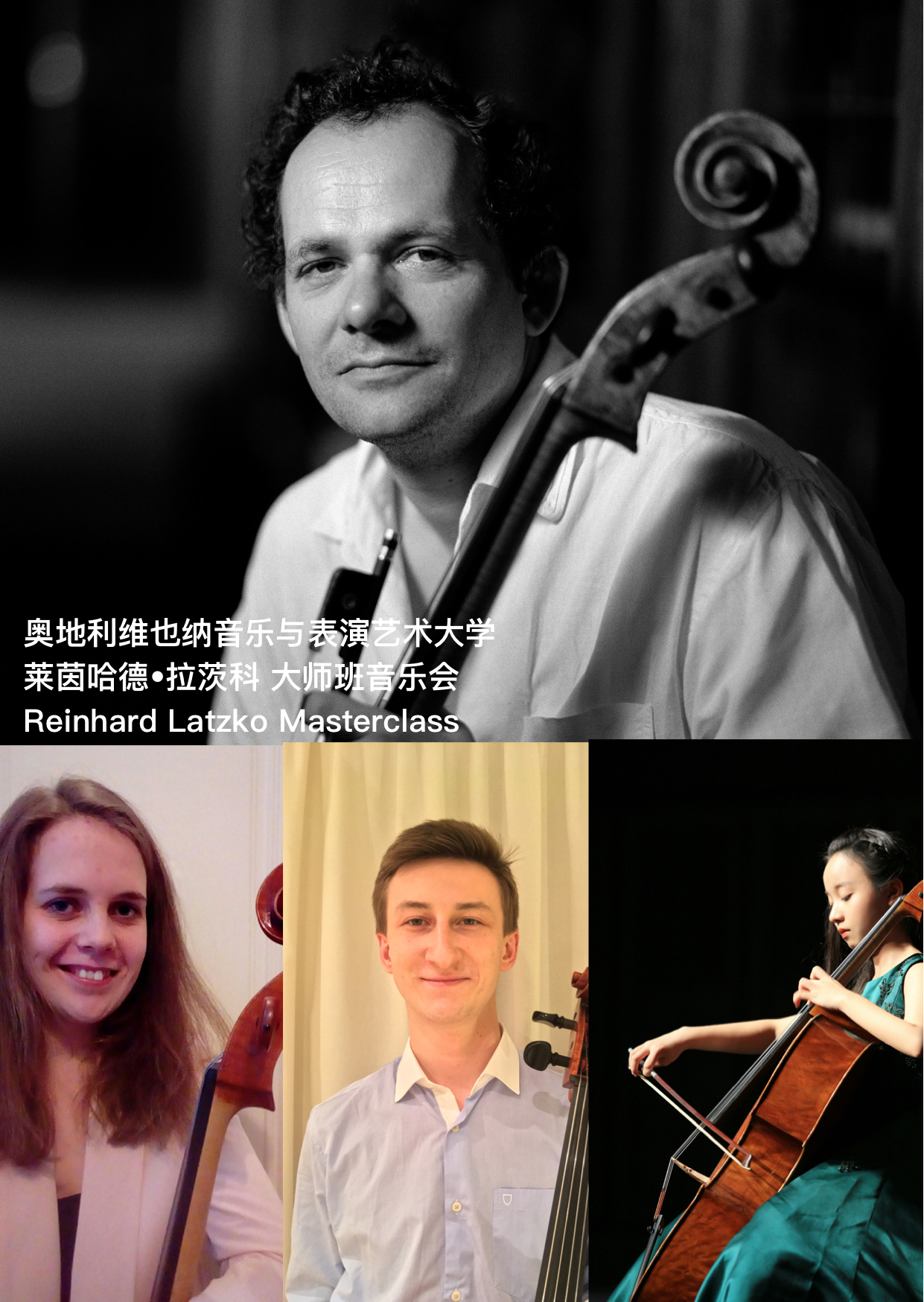 University of Music and Performing Arts Vienna Reinhard Latzko